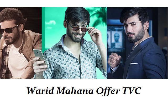 Warid Mahana Offer TVC