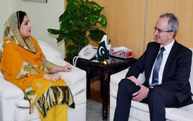 Spanish Ambassador Calls On Anusha Rahman for the Promotion of IT& Telecom sectors