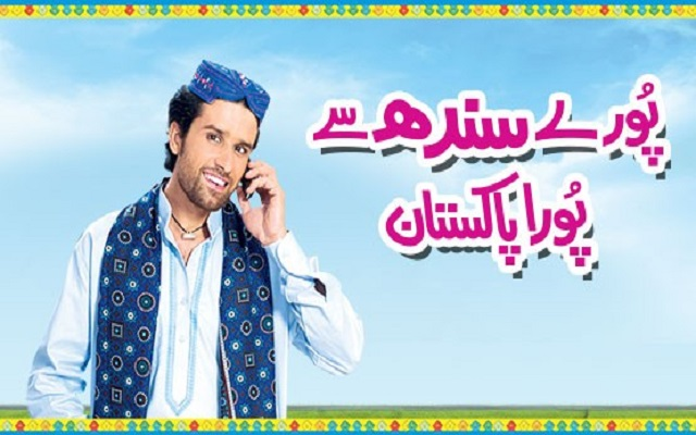 Telenor brings Sindh Offer with just Rs 13