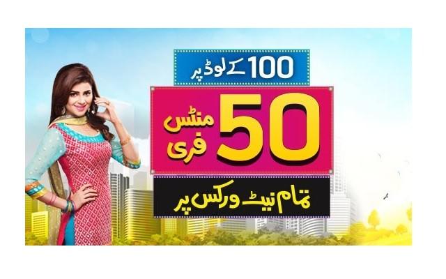 Telenor Talkshawk Brings Amazing Superload Offer