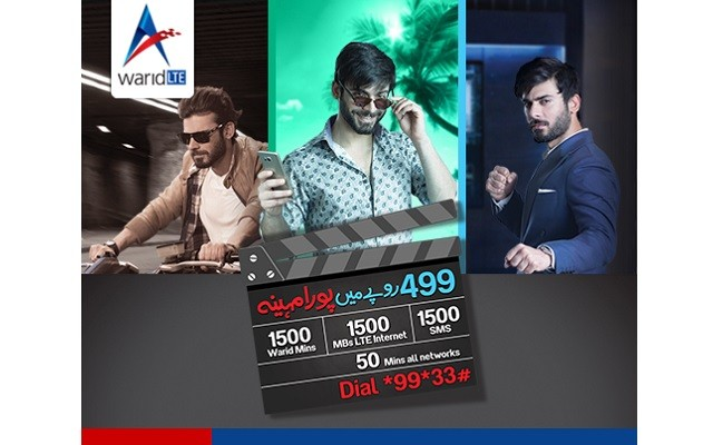 Warid Introduces Mahana Offer for its Prepaid Customers