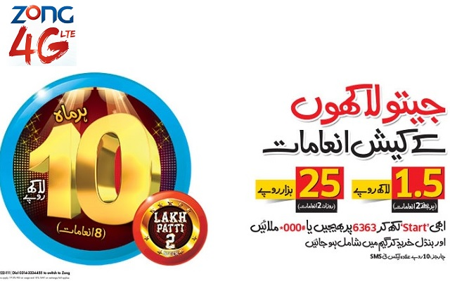 Zong Brings Lakh Patti Offer 2-Win Cash Prizes of 1 Million Every Month