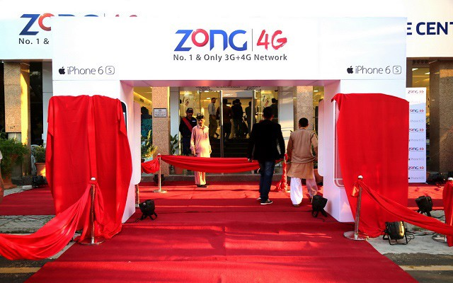 Zong Officially Launched iPhone 6s and 6s Plus With Style