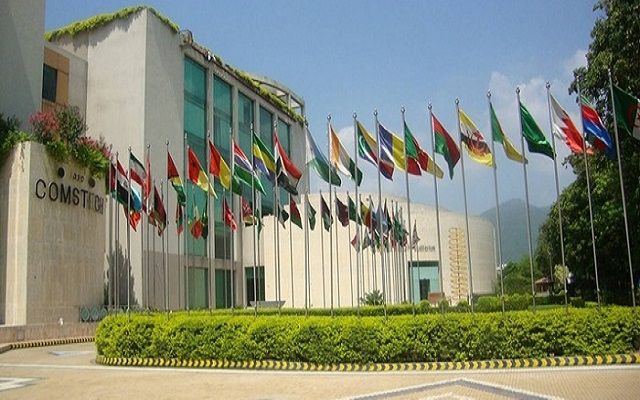 Organization of Islamic Cooperation Summit on Science and Technology Postponed