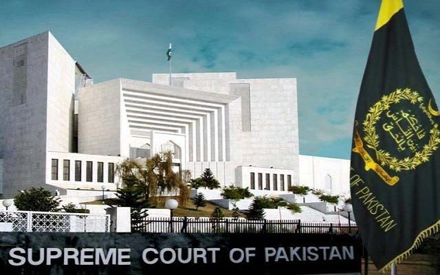 SC Rejected Bail Appeal of Muhammad Munir on Blackmailing Girls on Facebook