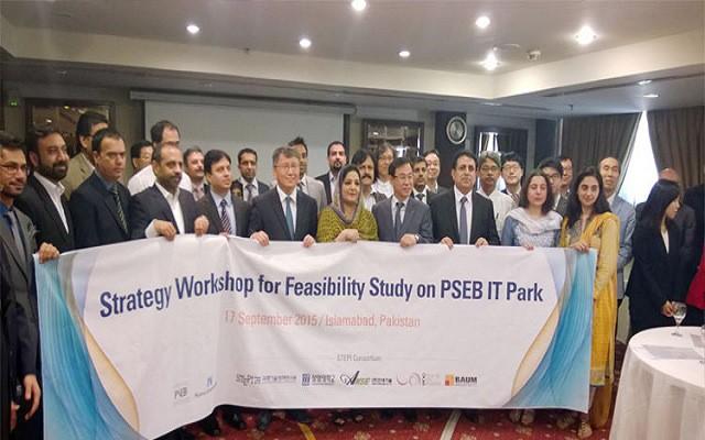 PSEB Organizes Strategy Workshop For Establishment of IT Park in Islamabad