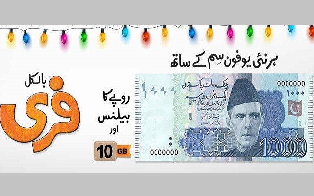 Now Get Free Balance of Rs. 1000 with Every New Ufone SIM