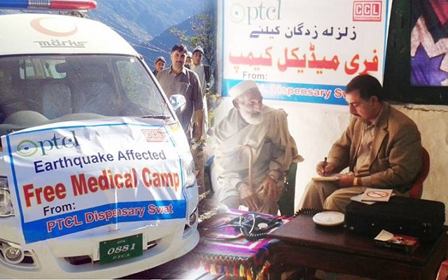 PTCL Provides Medical Relief in Earthquake Effected Areas