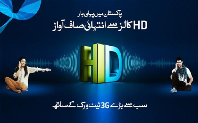 Telenor Introduces HD Voice Calling Feature First Time in Pakistan
