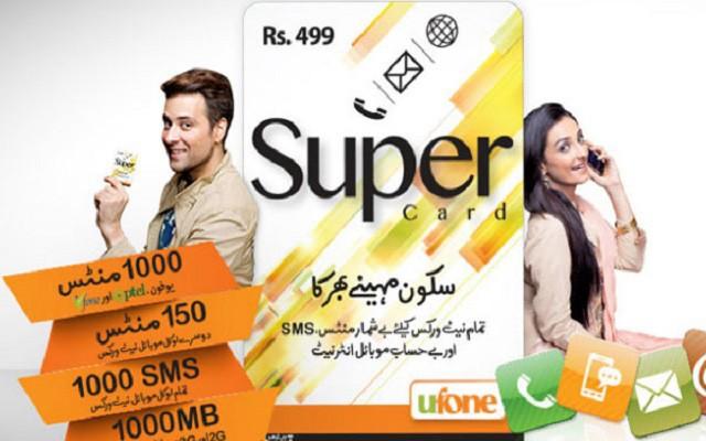 Ufone Supercard TVC