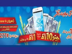 "Warid Introduces ""Sab Ki Jeet Offer"" For Prepaid & Glow Customers"