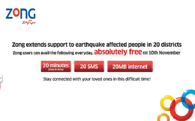 Zong Extends Support in Earthquake Affected Areas