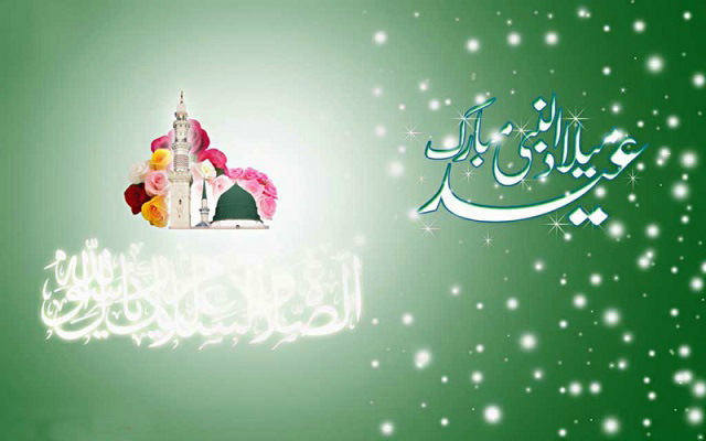 Phone World Team Greets it's Valuable Readers on Eid Milad-un-Nabi