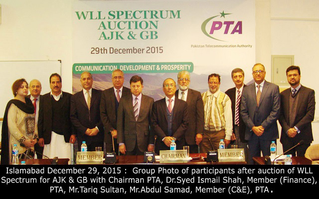 PTCL & Linkdotnet to Deploy WLL in 1900 MHz & 3.5 GHz in AJ&K and GB