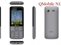 QMobile Introduces A Stylish Bar Phone N125