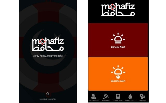 APS Victim's Father Creates Mohafiz Mobile App