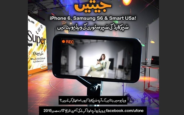 Ufone Super Card Brings A Chance to Win iPhone 6 or Samsung S6