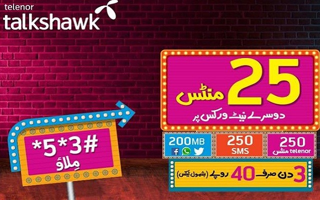 Telenor Talkshawk Brings 3 Din Sahulat Offer