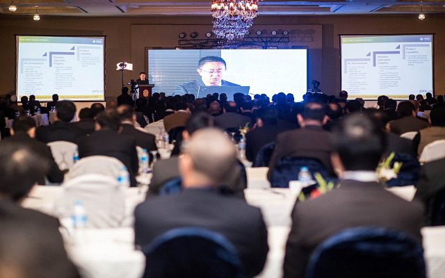 Zong Holds its Annual Business Conference