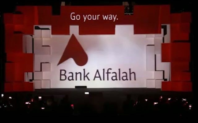 "Bank Alfalah Launches Digital Gift Card Service ""Cardwala"""