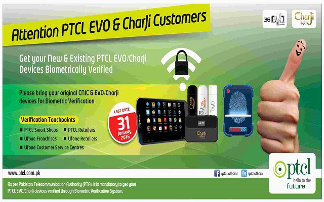 How to Do Biometric Verification of PTCL EVO & CharJi Devices