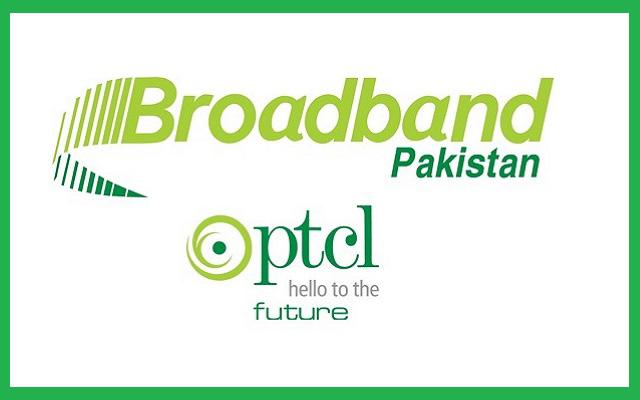 PTCL Aik Taar Faiday Beshumar TVC