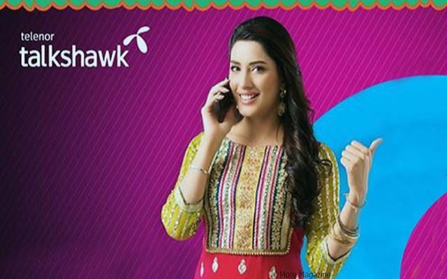 Telenor Talkshalk 3 Din Sahulat Offer TVC