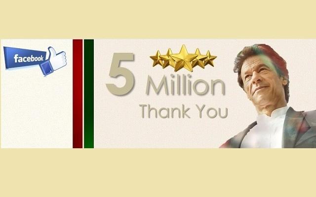 Imran Khan Crosses 5 Million Fans on Facebook