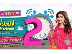 Telenor Talkshawk Brings Good Time Offer in Just Rs 5