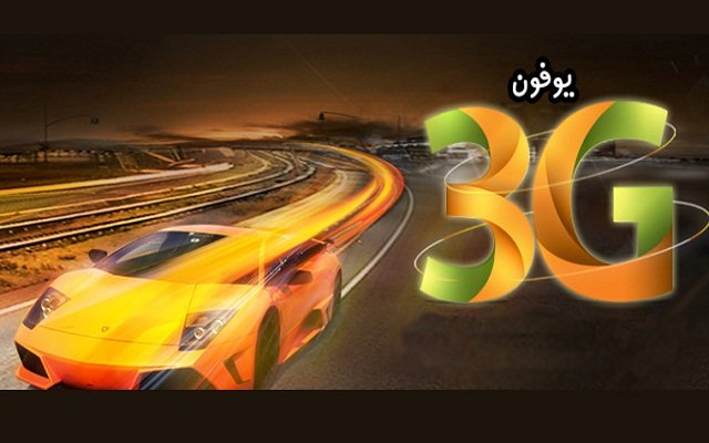 Ufone 3G Packages Detail for Prepaid & Postpaid Customers