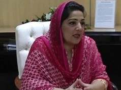 Anusha Rahman Chaired 184th Board of Directors Meeting of TIP