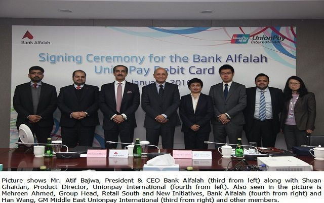 Bank Alfalah and Unionpay Collaborate to Launch Debit Cards in Pakistan