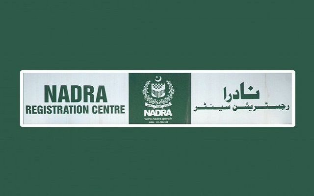 NADRA Closes its Online CNIC Portal for Pakistan Based Citizens