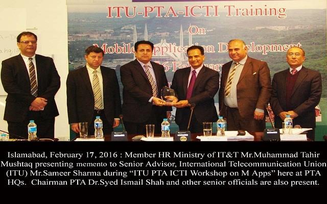 PTA and ITU Collaborates For Mobile App Development Training