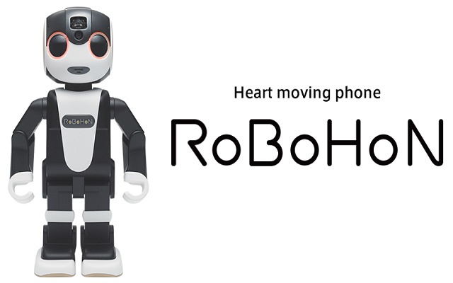 "Forget the iPhone, It's Robot Phone Time ""RoBoHon"""
