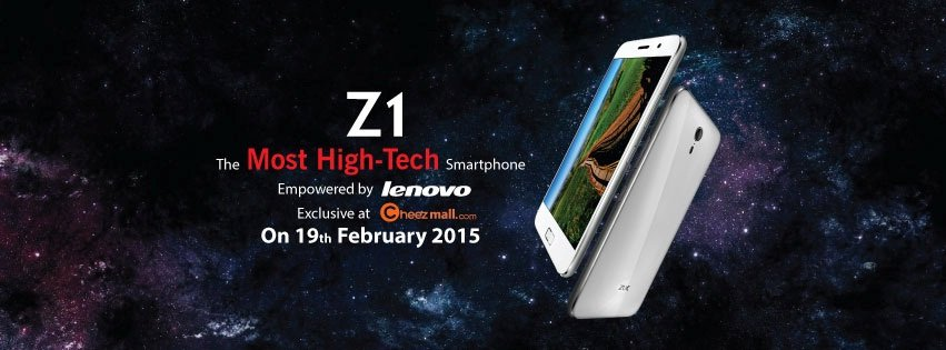 Cheezmall and Zong Collectively Launches Zuck Z1