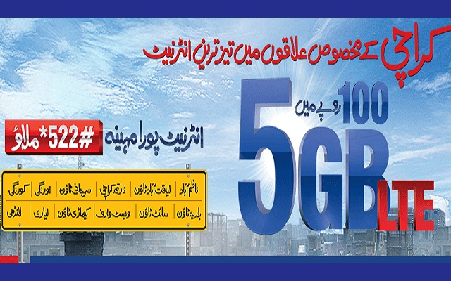 Warid Brings Low Priced LTE Bundles For Selected Areas of Karachi