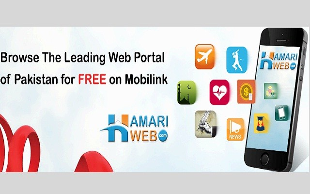 Mobilink Users can now Access Hamariweb.com for Free