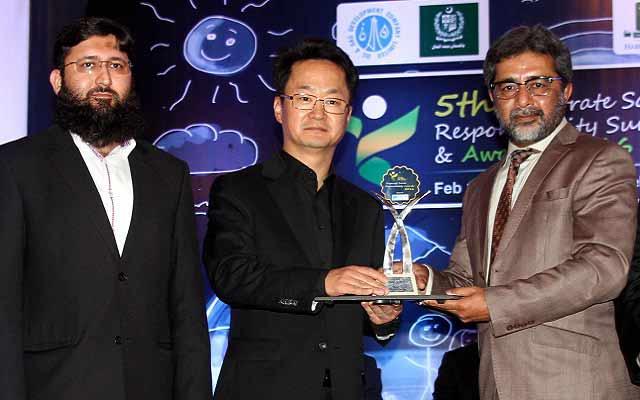 samung-csr-awards-1