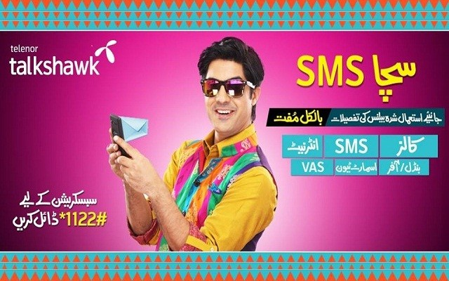 Get All Details About Your Balance Usage with Telenor Sacha SMS Service