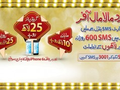 Now Get a Chance to win iPhone 6s with Warid Malamaal Offer