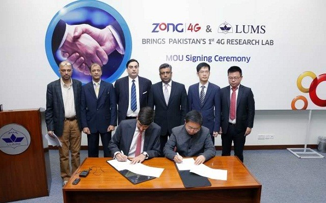 Zong and LUMS Join Hands to Establish A 4G Research Lab