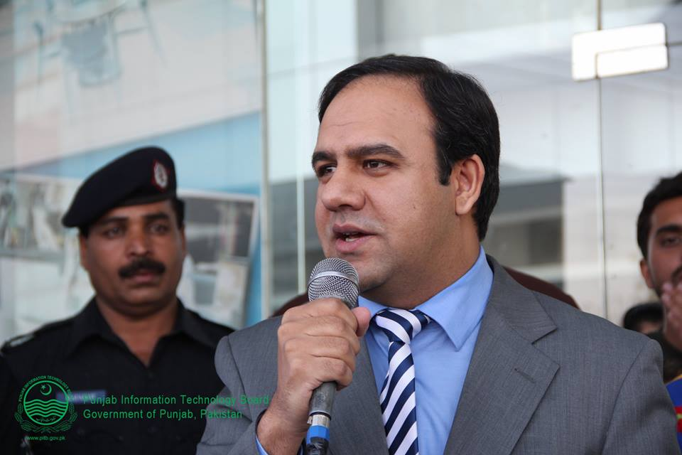 ASTP and PITB Celebrated Pakistan Day