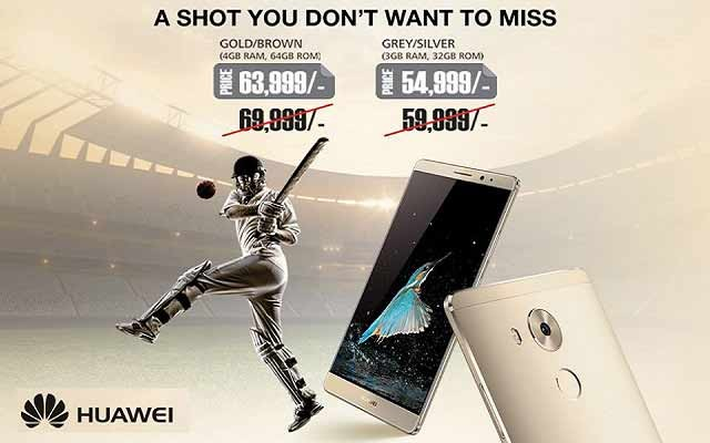 huawei-cricket-season-offer