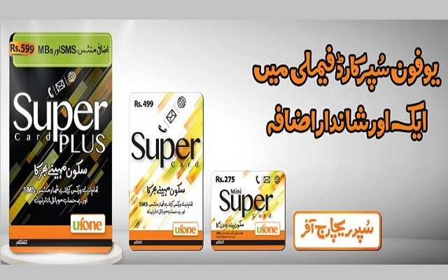 Ufone Brings Newest Addition to the Super Card Family: Ufone Super Card Plus