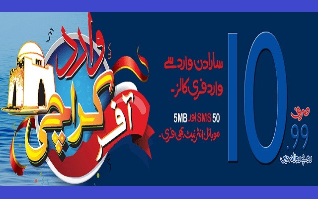 Warid Introduces Karachi Offer for People of Karachi