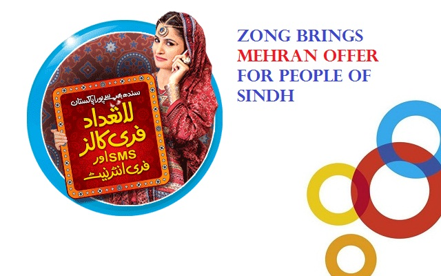 Zong Introduces Mehran Offer for People of Sindh