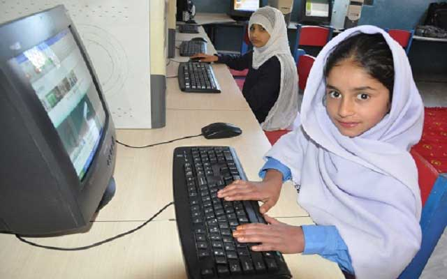 Integration of ICT in Teaching, by Ministry of State For Education