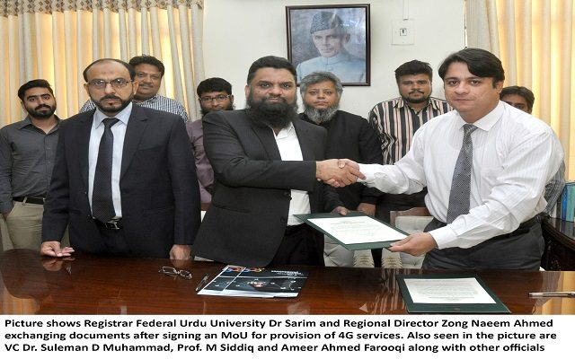 Zong to Empower Federal Urdu University with its advanced 4G Services