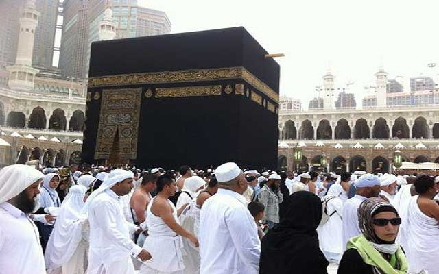 """Ministry Sets Up """"Personal Tracker"""" for Hajj 2016"""
